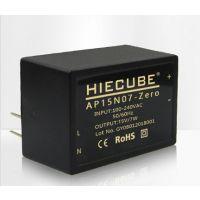小体积AC-DC模块电源7W220V转15V电源模块