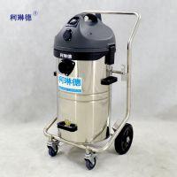 柯林德45L工业型单桶吸尘器真空除尘粉尘过滤吸尘机纺纱厂工业吸尘器DR-1245 苏州鸿昆清洁设备