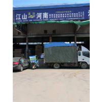 货运专线哪家好-江山到阳泉货运专线-江山金驰物流专业运输