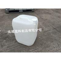 四川成都化工塑料桶生产厂家【佳罐塑业】量大质优 现货发送到泸州