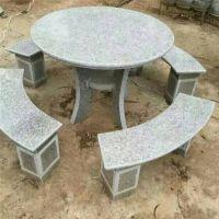 福建芝麻白-宜昌绿源石材生产厂家-芝麻白花岗岩