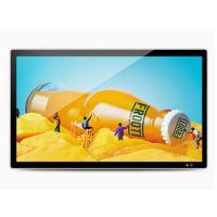 供应43寸LG壁挂高清网络版液晶智能信息发布广告机(深圳永恒视界科技厂家)
