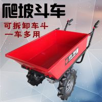 农用助力小斗车 农场苗木栽种运输车 奔力SL-BU3