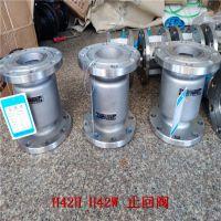 上海立式止回阀 H42H-16C 国标 DN100 升降式碳钢止回阀价格 厂家