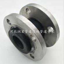白城DN200耐腐蚀管道橡胶膨胀节JGD橡胶减震器量大从优