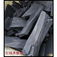 非洲进口红铁木木炭 进口木炭 进口木炭质量 木炭价格