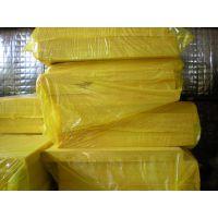青铜峡10cm厂家销售超细离心玻璃棉卷毡价格 吸音棉