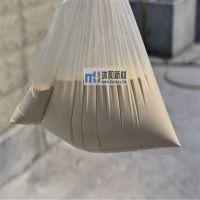 专业生产销售低熔点塑料袋 eva配料袋透明包装袋 透明袋子 高性价比