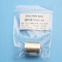25/34/44/77mm 透析袋8000-14000 USA分装 5m/卷