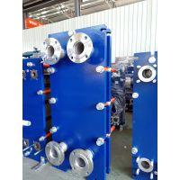 上海板式换热器 不锈钢蒸汽换热器 热冷交换器机组 蒸发冷凝器