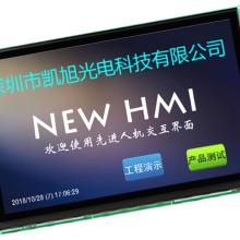 供应7寸彩屏工业级串口屏人机界面触摸屏HMI组态屏4.3寸.5寸串口