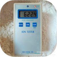 厂家现货供应负离子粉 黄色负离子粉 涂料 硅胶用负离子粉