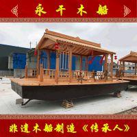 高档品牌画舫船生产厂商10米电动观光木船 水面游船 客船