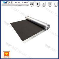 厂家批发 复合地板专用地膜 2-3mmIXPE镀金属铝膜自粘防潮地板膜