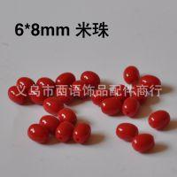 6*8mm小米珠 仿红玛瑙散珠 各种手工制作diy民族饰品配件散珠