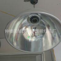 厂家直销铝旋压灯罩GC888镜面反光罩反光效果好使用时间长