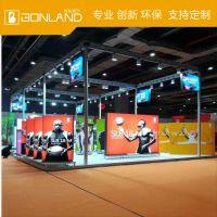 上海展会光地展位设计专业搭建邦览展示公司TW-112