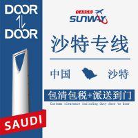广州国际空运到沙特专线包税到门伊拉克印度中东物流专线快递货代