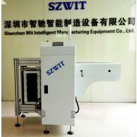 SMT下板机 SMT自动收板机