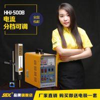 SFX500W基础型电火花取断丝锥机M2-M16,40mm深度以内去除断入工件的丝锥、钻头、刀具