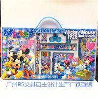 小黄人米奇kt冰雪公主文具盒礼盒学生用来礼物卡通文具套装奖品