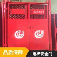工地施工电梯安全门 建筑人货电梯门 工程升降机防护门