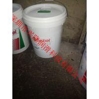 正品批发嘉实多Syntilo 22合成水溶性切削液 黑色金属加工油18L