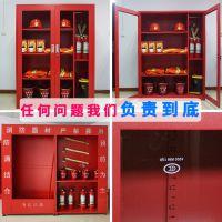 消防柜微型消防箱灭火器箱疏散引导设备箱应急工地消防器材柜