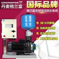 [格兰富变频增压水泵]CM15-1卧式多级离心泵宾馆酒店冷热水管道加压泵