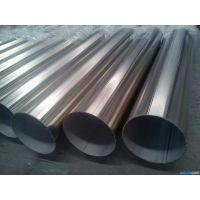 工程结构用不锈钢管_无锡304不锈钢圆管价格