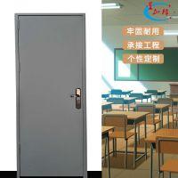 佛山星加邦门窗产地源头供应钢质定制门学校教室宿舍复合门办公室防盗整套门