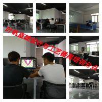 广州叶帆数码印花设计培训学校 设计师培训/学习 机器实操 就业一体化