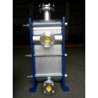 纯手工器 不锈钢板式换热器 厂家直销优质保障