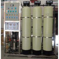 全国供应原水处理设备 0.25吨单级反渗透设备 小型净水器设备 生活直饮水设备 亮晶晶