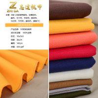 厂家直销全棉帆布3*3 染色纯棉帆布 桌布窗帘箱包沙发帐篷面料