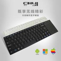 超薄触摸蓝牙键盘 笔记本通用无线数字键盘电脑配件USB 厂家批发