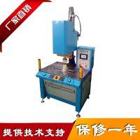 深圳旋转式塑料焊接机 双层水杯焊接旋熔机 圆形塑胶件焊接机器