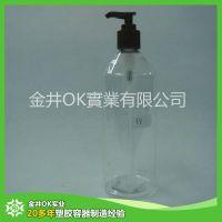 厂家供应250ML乳液瓶 喷雾瓶 日化用品洗涤用品瓶 按压包装瓶