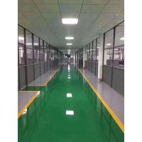 固化剂地坪施工注意事项