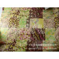 300DPVC夹网印花拼花 新款印花PVC夹网花朵图案特殊帐篷箱包料