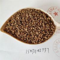 供应滤料用果壳粉 核桃壳 枣壳 堵漏剂用超细果壳粉
