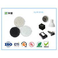 福州PBT工程塑料,福州 PBT改性塑料,福州增强PBT母粒