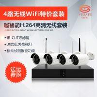 无线监控设备套装WiFi网络高清摄像头4路室内外居家用工厂门店用