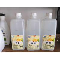 奶茶店饮料店专用糖浆 果葡糖浆 2.5kg商用果糖果露 浓缩饮品原料