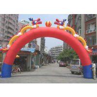 云南8米彩虹门批发厂家,广告布标彩虹拱门桥定做出售