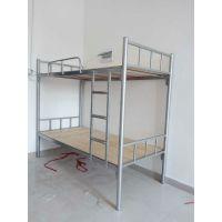 天津成人上下铺铁床员工经济简约铁艺双层床