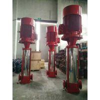 开封市消防泵设备专卖店 开封市消防泵XBD7.0/12-GDL-37KW