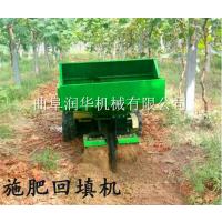 农田挖沟排水开沟机 柑橘施肥回填机 低重心柴油旋耕开沟机