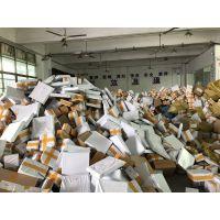 深圳寄快递到泰国小包代收货款COD