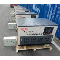 220V380V25KW汽油发电机含税价